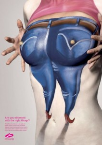 Breast Cancer Campaign, Bottom