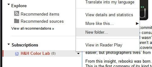 google reader folder